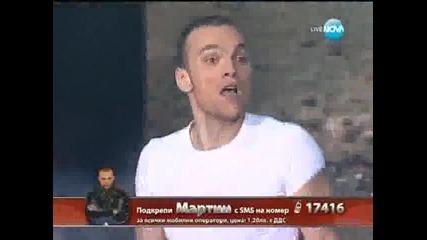 Мартин Котрулев в X Factor [03.10.2013]