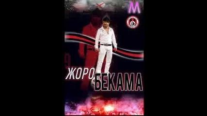 Жоро Бекама - Remix