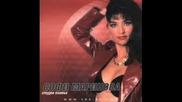 sofi marinova - mi daj nasvalili 1995