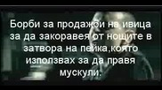 Linkin Park Feat Busta Rhymes Бг Превод