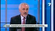 В. Путин : Няма да простим стрелбата в гръб! Дж. Камерън търси съюзници