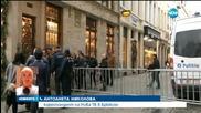 Белгийските власти намериха химическо оръжие