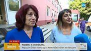 Бургаски медици изродиха бебе в линейка