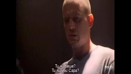 Бягство От Затвора S03E09