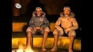 Еп 14 Bgaudio Star Wars The Clone Wars