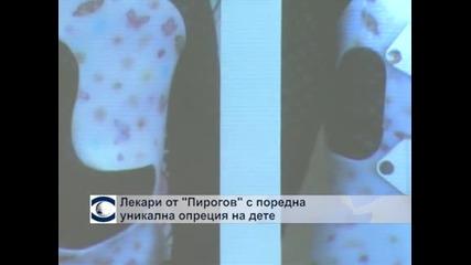 """Лекари от """"Пирогов"""" с поредна уникална операция на дете"""