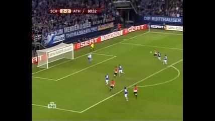 Schalke 04 2-4 Athletic Bilbao