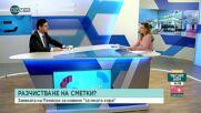 Чобанов: Казусът с Кирил Петков нарушава Конституцията