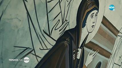 """Темата на NOVA"": ""Истории за чудо"" (16.08.2020)"