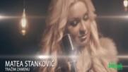 Matea Stankovic - Trazim Zamenu • Official Video 2018