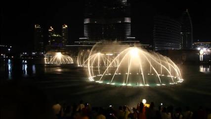 """Танцуващи фонтани (""""Без багаж"""", Дубай)"""