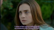 Войната на розите ~ Gullerin Savasi еп.58-2 Руски суб. Турция