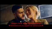 ♫ Тимати - Ключи от рая ( Oфициално видео) превод & текст