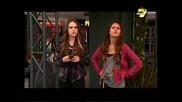 В като Виктория - Сезон 1 Епизод 13 - Бг Аудио Цял Епизод