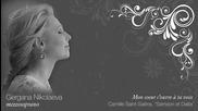 Mon cœur s ouvre à ta voix , Camille Saint-saеns, Samson et Dalila