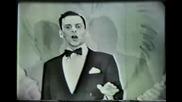 Frank Sinatra - I Love You (1951)