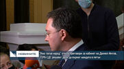 ИТН отказа преговори за кабинет на Даниел Митов, ГЕРБ-СДС решават дали да върнат манд