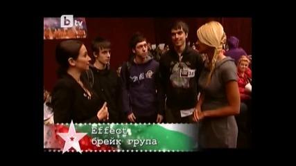 Как реагираха участниците на новината, че половината ще отпаднат - България търси талант