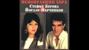 Стефка  Берова И Йордан Марчинков - Разказвай Ми