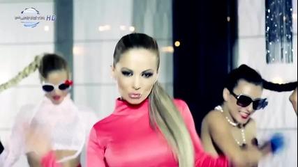 Татяна 2012 - Ladys Night (official Video) Hd