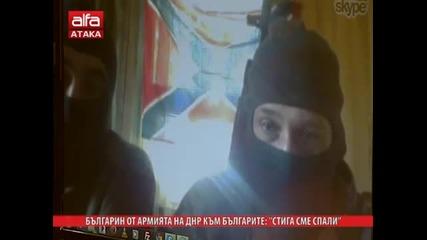 Бияча от околовръстното Георги Близнаков, заподозрян като лицето зад маската !?