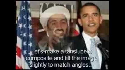 Барак Обама терорист номер едно