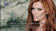 Преслава и Анелия - Няма да съм друга видео