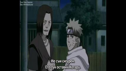 Naruto Shippuuden - Ep.146 - {bg Subs}