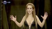 Джена - В рая, 2008