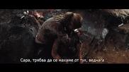 The Descent- Part 2 Спускането- Част 2 (2009) 2 част бг субтитри