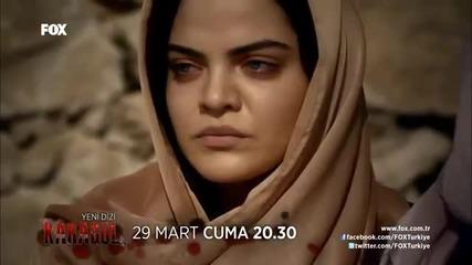 Черната роза - хитов турски сериал по тв7 от 3 Юни