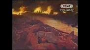 Турското Клане В Батак