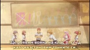 Baka to Test to Shokanju - 11 bg sub