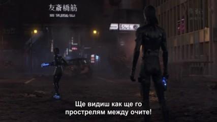 [ Bg Subs ] Gantz: O / Ганц: Осака [ Part 3 ]