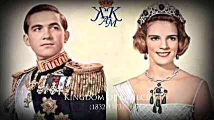 O Ymnos Tou Vasileiou Tis Elladas (1929) - O Ymnos Tou Ellinikou Monarchismou