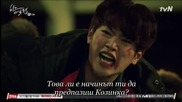 Cheese in the Trap E12 2/2 (bg Sub)