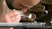 Кафето удължава живота, твърди проучване