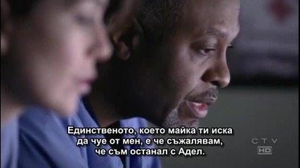 Анатомията на Грей сезон 3 епизод 14