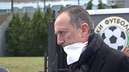Фурнаджиев: Стремим се с УЕФА да изиграем пълния обем от efbet Лига