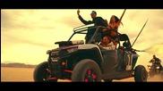 David Guetta ft Nicki Minaj, Afrojack - Hey Mama ( Официално Видео ) + Превод