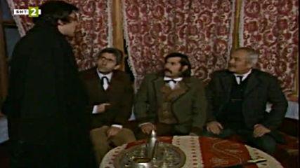 Историята, която трябваше да се случи - Епизод 3 (1989) цял епизод