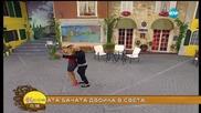 На гости на Гала ще бъде доц. д-р Георги Бърдаров - На кафе