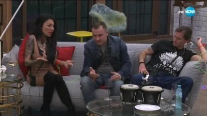 Кръстосан огън между Никита и Съквартирантите - Big Brother: Most Wanted 2018