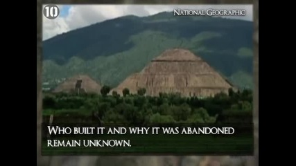 10 Археологически мистерии