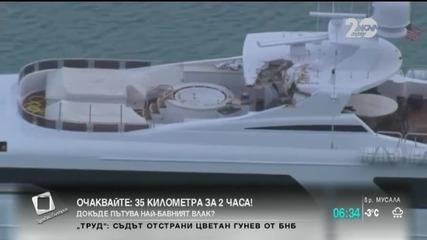 Суперлуксозна яхта се заби в мост във Флорида