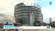 ПЛЮС-МИНУС ЗА ЕВРОПА: Онлайн пропаганда по време на избори