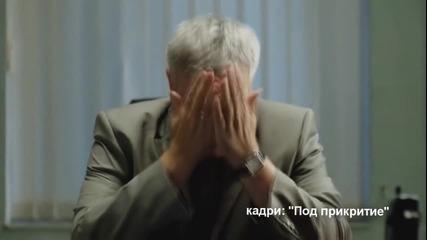 Чочо Попйорданов - Поклон пред паметта му!