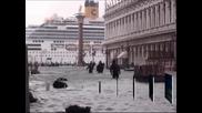 Рекордни наводнения във Венеция