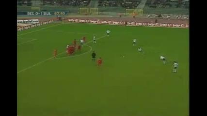 Bulgarian Football Dream Usa 1994 [reportage part 4/4]