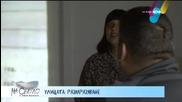 Разговор и с режисьора Теди Москов - На светло
